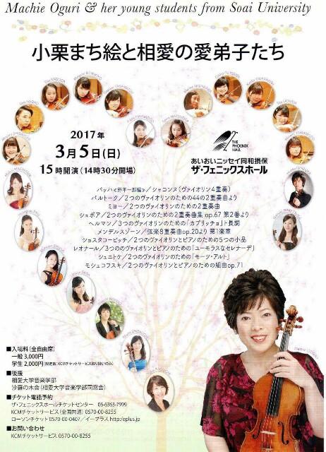 f:id:yuki-violine:20170306095514j:image