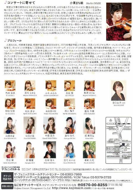 f:id:yuki-violine:20170306095555j:image