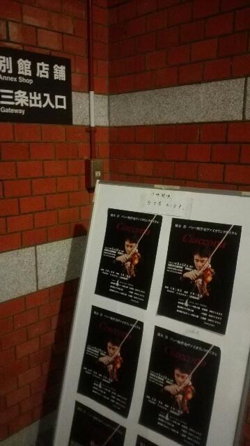 f:id:yuki-violine:20170312193906j:image