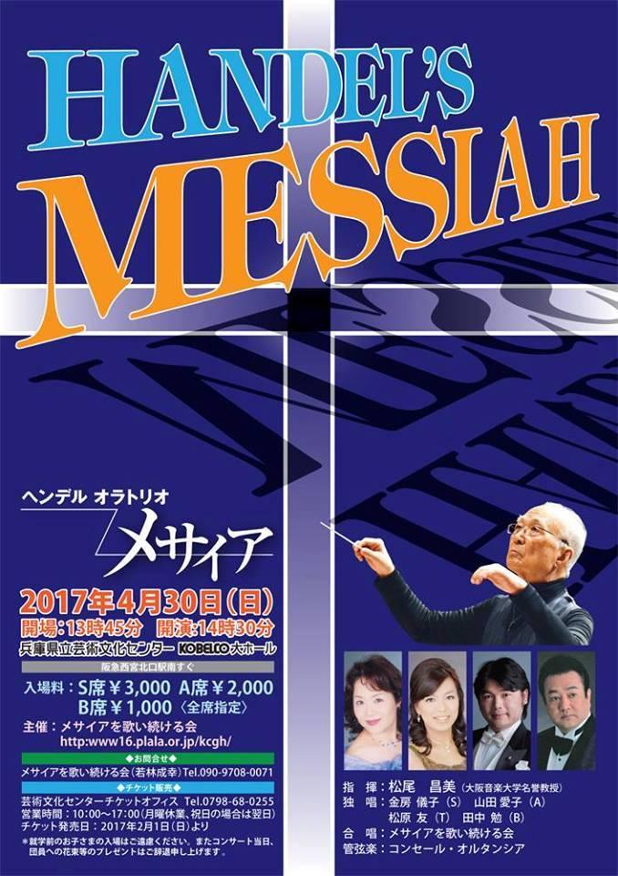 f:id:yuki-violine:20170507182136j:plain