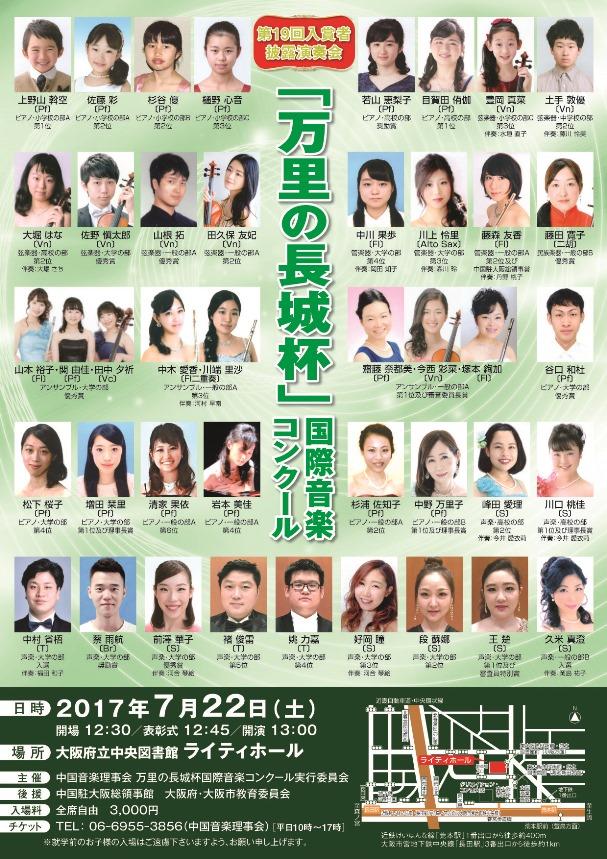 f:id:yuki-violine:20170509193837j:plain
