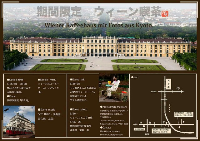 f:id:yuki-violine:20170511234600j:image