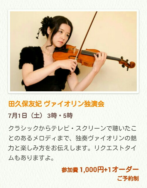 f:id:yuki-violine:20170522163122j:plain