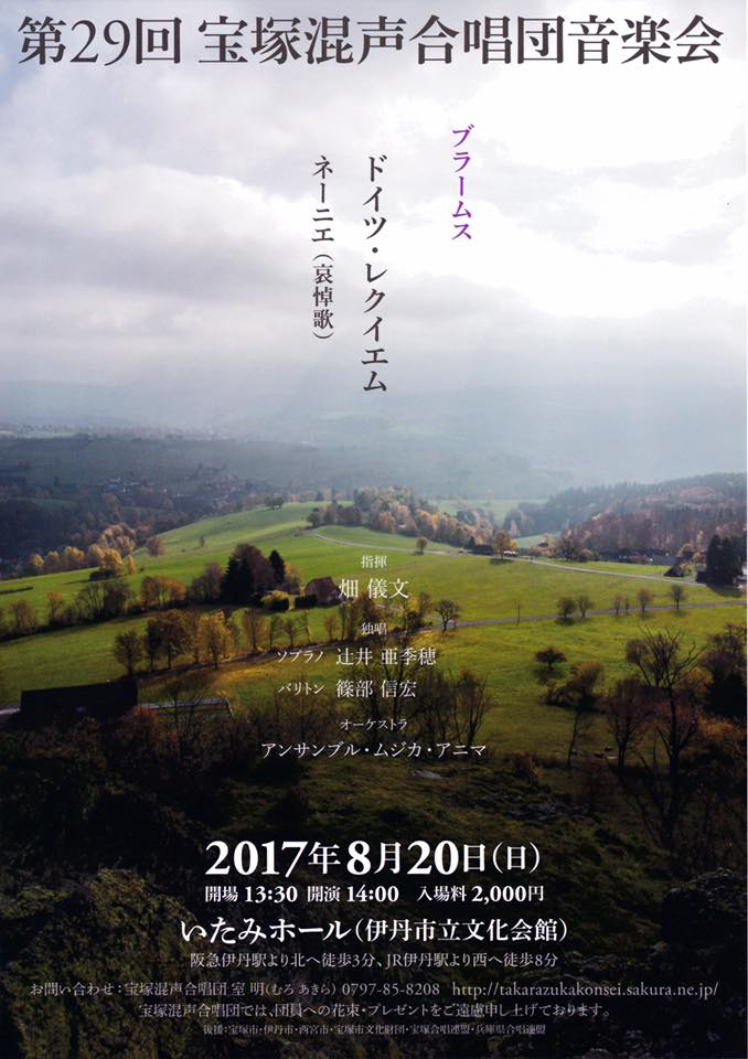 f:id:yuki-violine:20170522185146j:plain