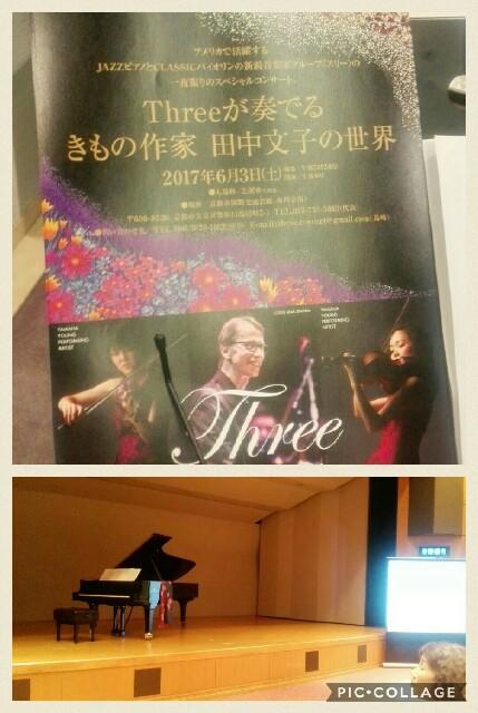 f:id:yuki-violine:20170603175418j:image