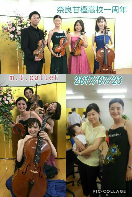 f:id:yuki-violine:20170723174248j:image