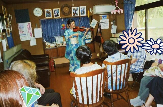 f:id:yuki-violine:20170816105644j:image