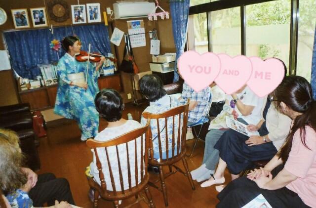 f:id:yuki-violine:20170816105654j:image