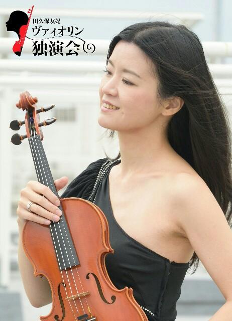 f:id:yuki-violine:20170902194248j:image