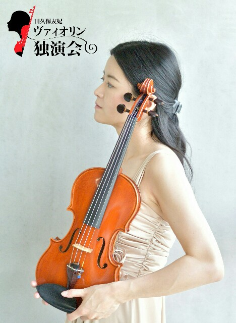 f:id:yuki-violine:20170902194325j:image
