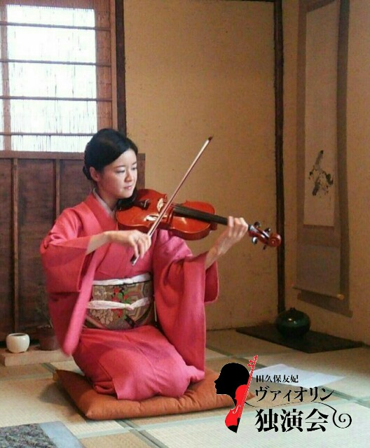f:id:yuki-violine:20170905141821j:plain