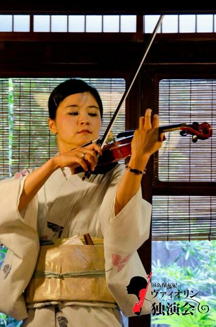 f:id:yuki-violine:20170905142232j:plain