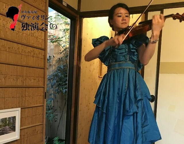 f:id:yuki-violine:20170905142808j:plain