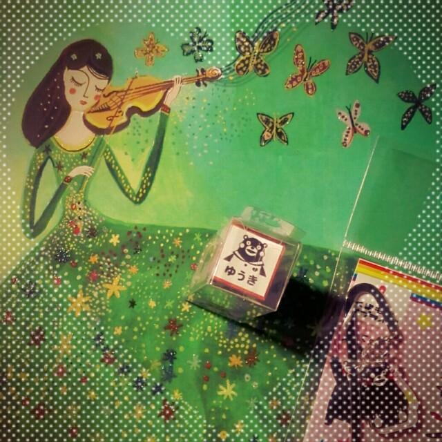 f:id:yuki-violine:20170916194809j:image
