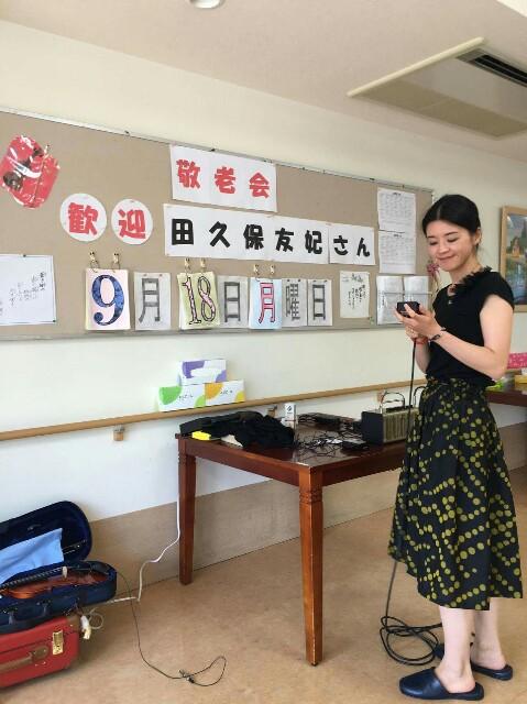 f:id:yuki-violine:20170918173102j:image