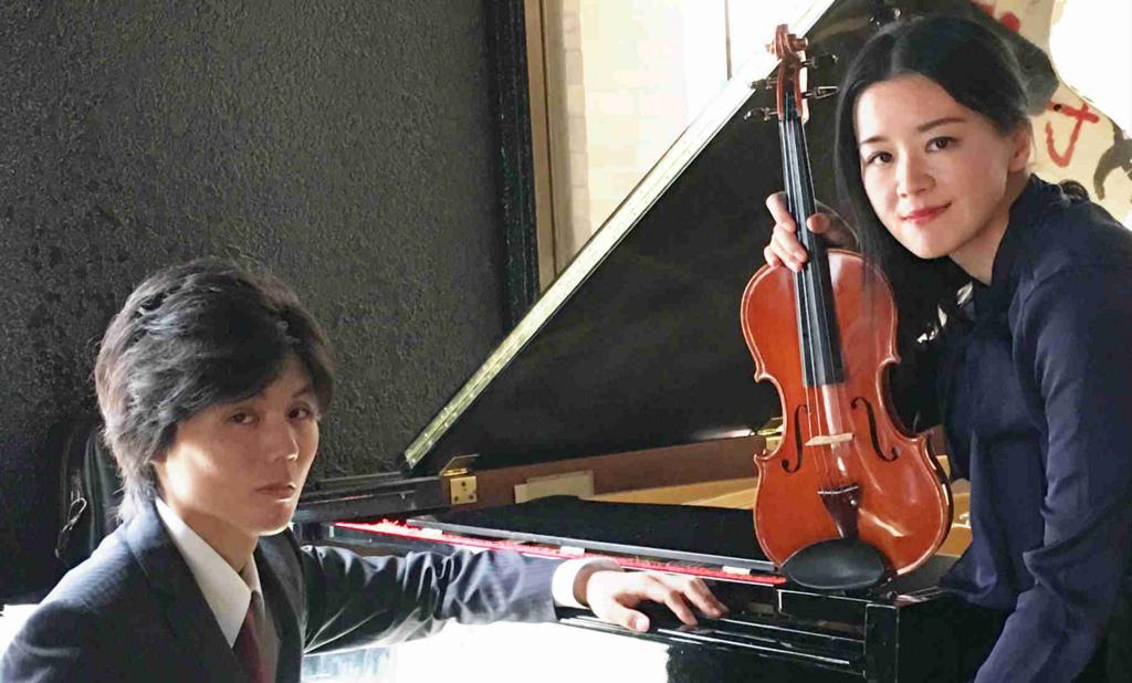f:id:yuki-violine:20170924194024j:plain
