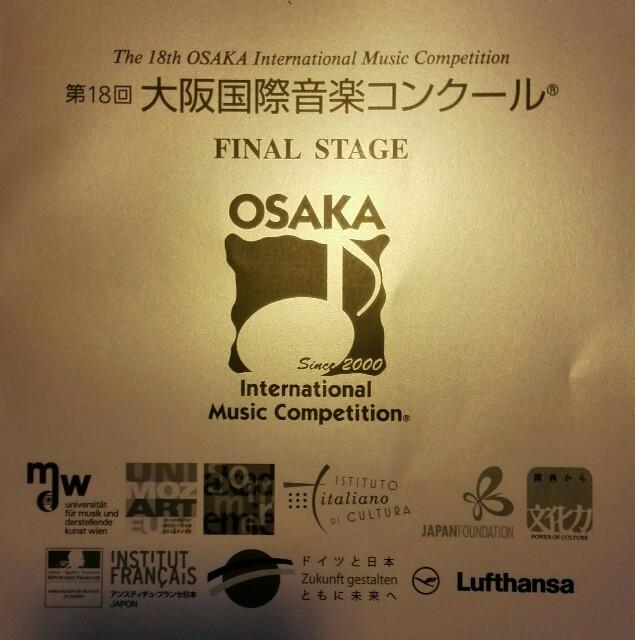 f:id:yuki-violine:20171006141601j:image