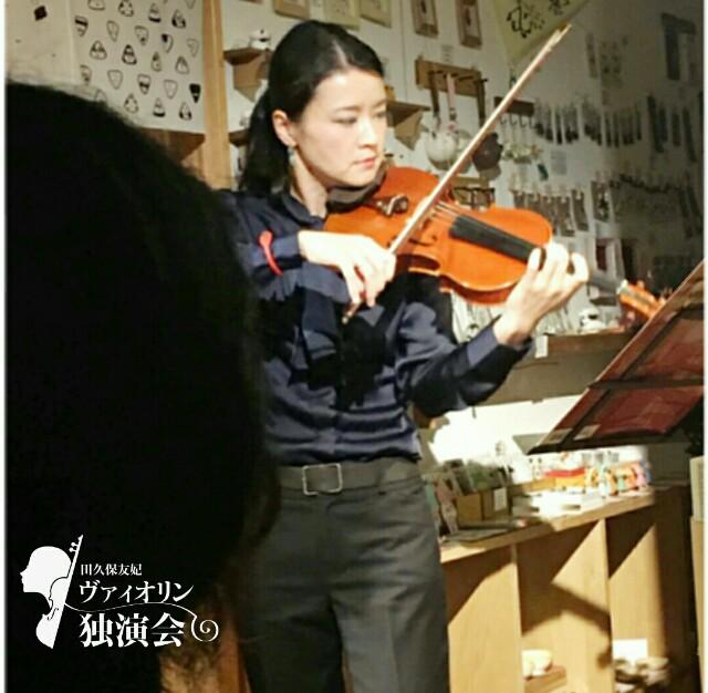 f:id:yuki-violine:20171015114850j:image
