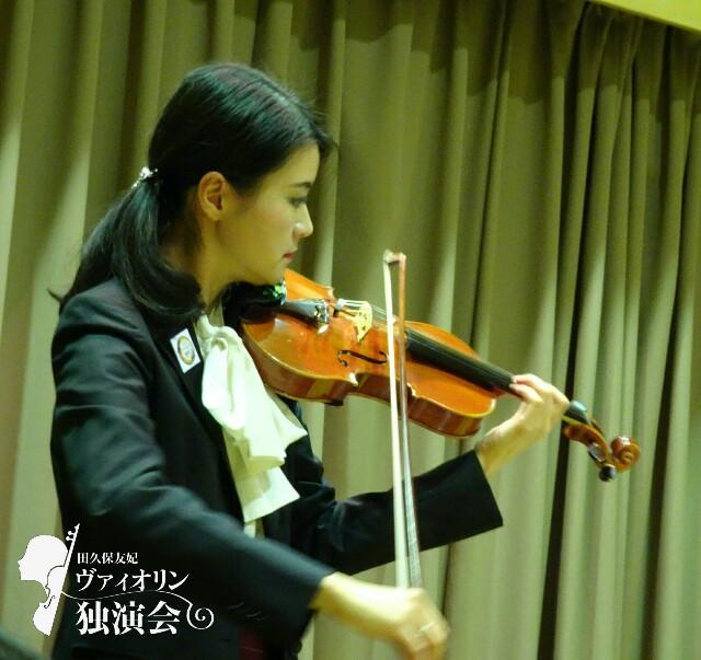 f:id:yuki-violine:20171016120318j:plain