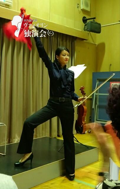 f:id:yuki-violine:20171016120333j:plain