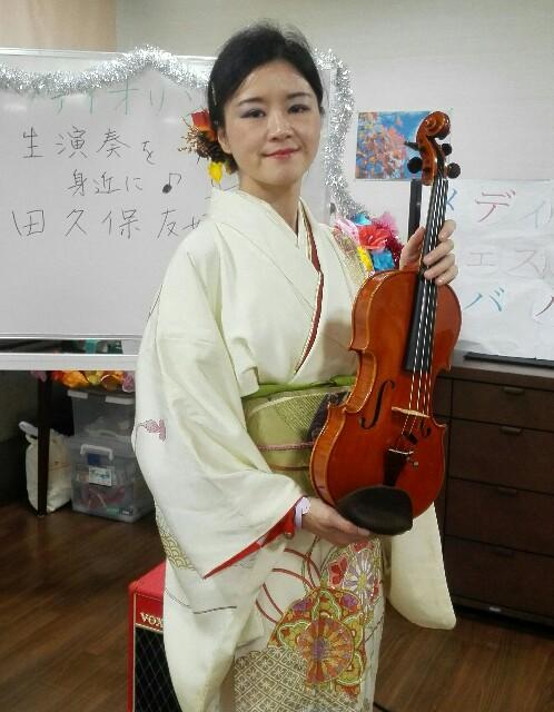 f:id:yuki-violine:20171022180619j:image