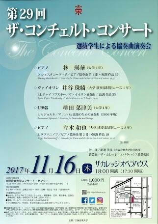 f:id:yuki-violine:20171117192009j:image