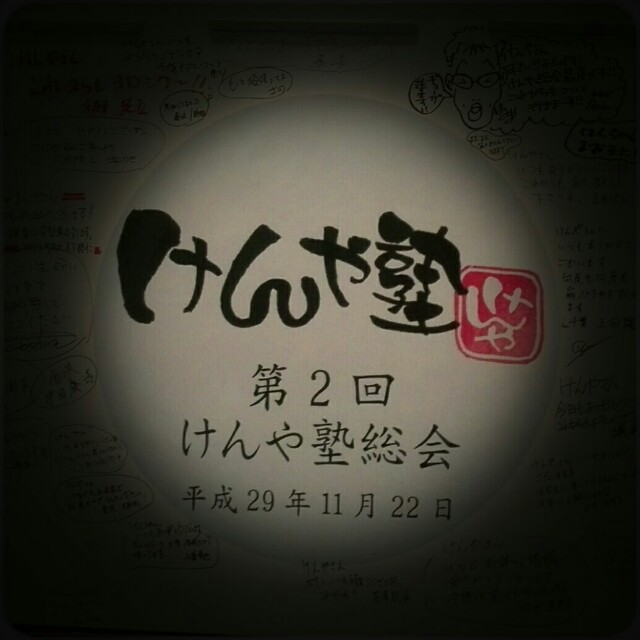 f:id:yuki-violine:20171123002203j:image