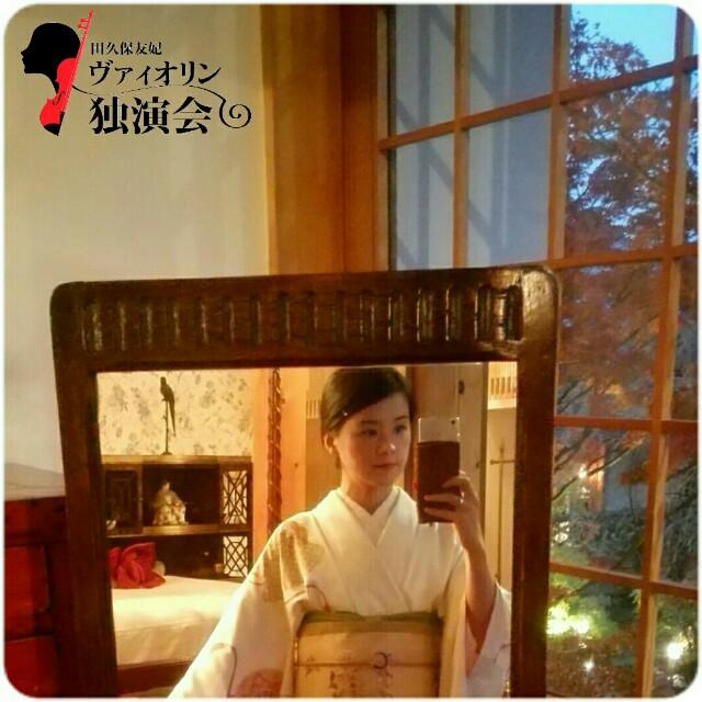 f:id:yuki-violine:20171129191955j:image