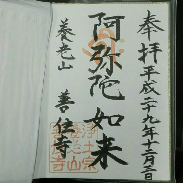 f:id:yuki-violine:20171203193923j:image