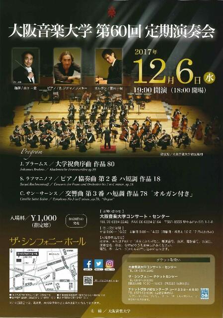 f:id:yuki-violine:20171207112332j:image