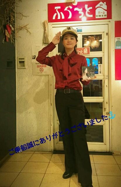 f:id:yuki-violine:20171218084612j:image