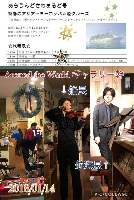f:id:yuki-violine:20180115005646j:image