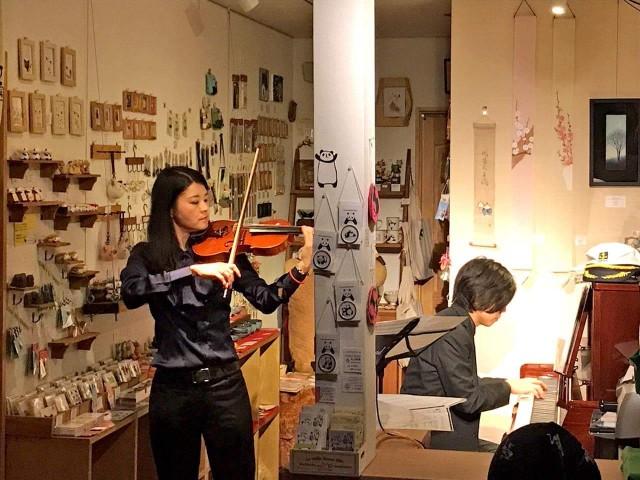f:id:yuki-violine:20180115133744j:image