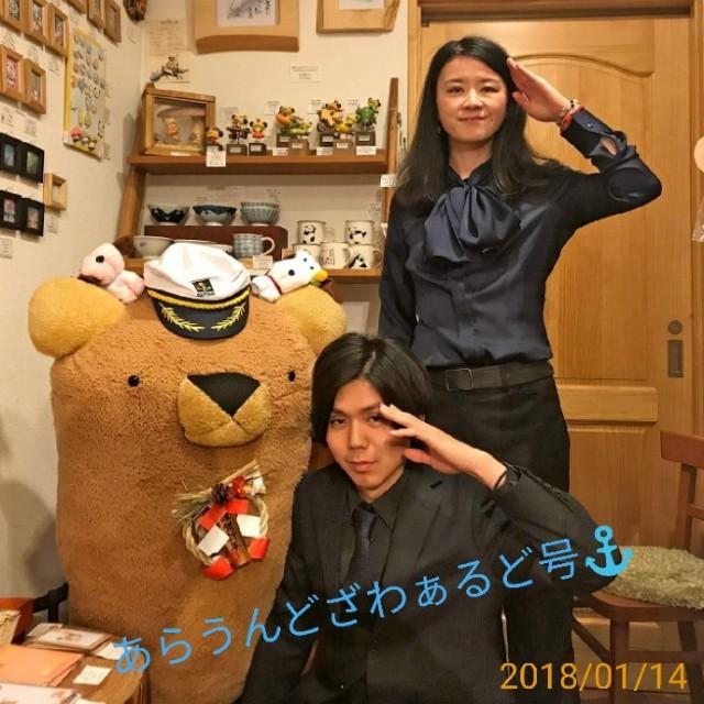 f:id:yuki-violine:20180115133752j:plain