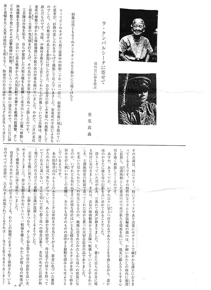 f:id:yuki-violine:20180129161937j:plain