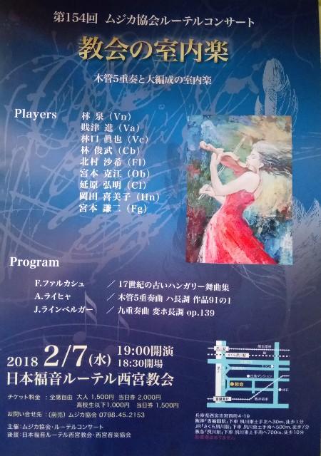f:id:yuki-violine:20180207163102j:image