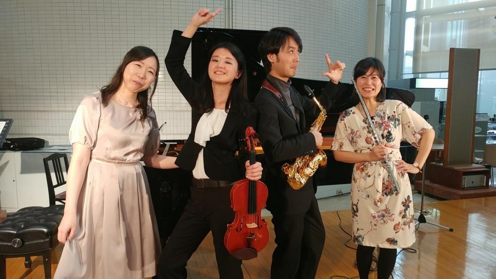 f:id:yuki-violine:20180218210341j:plain