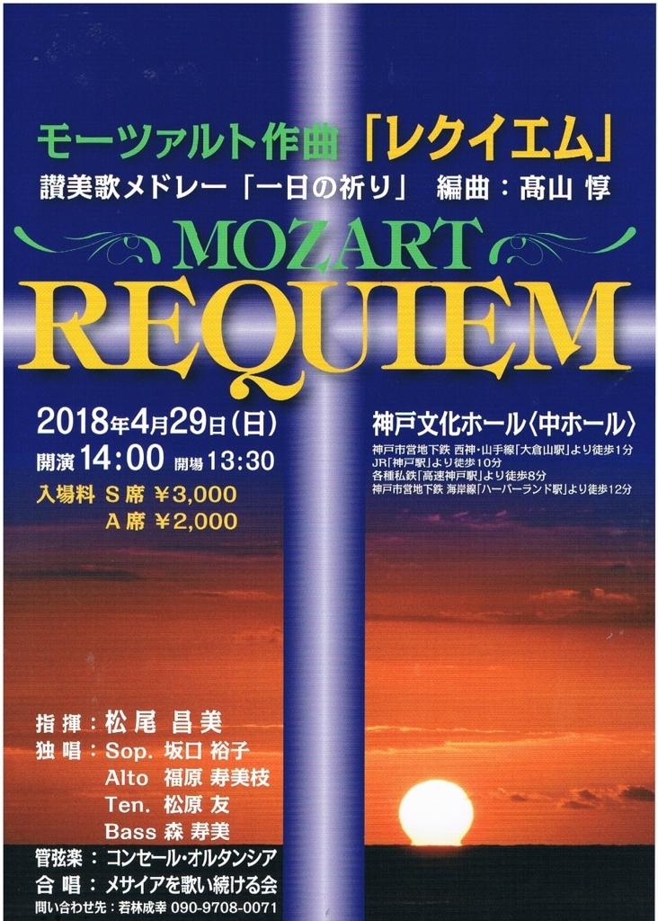 f:id:yuki-violine:20180406123201j:plain