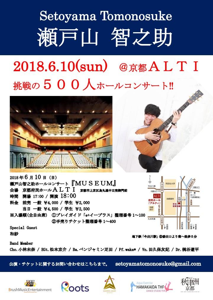f:id:yuki-violine:20180406123224j:plain