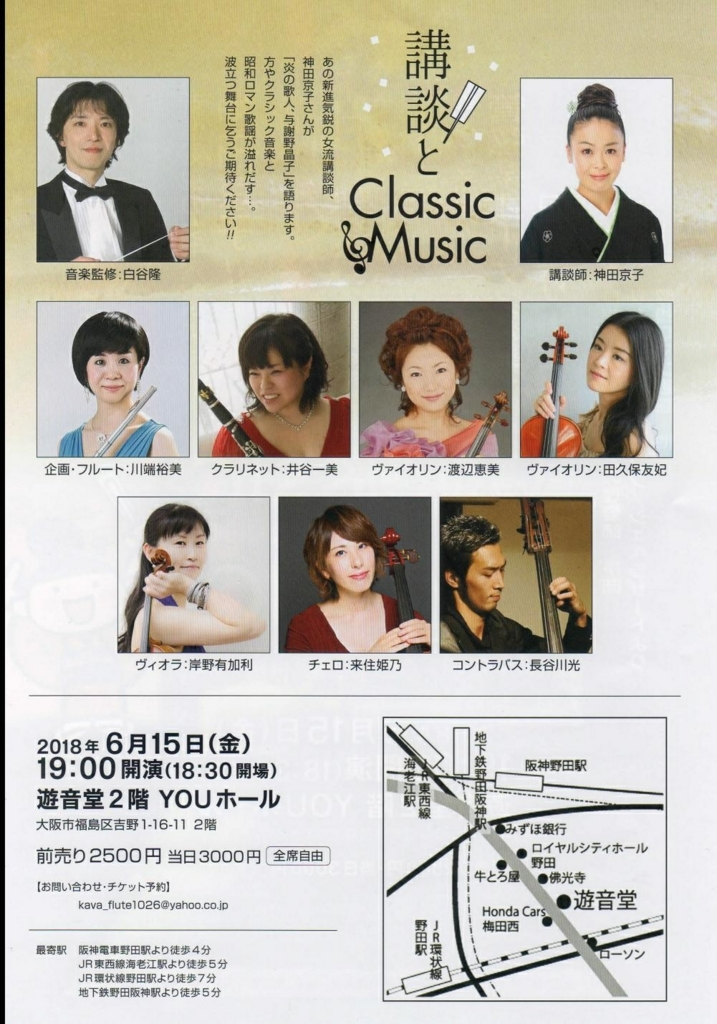 f:id:yuki-violine:20180406123233j:plain