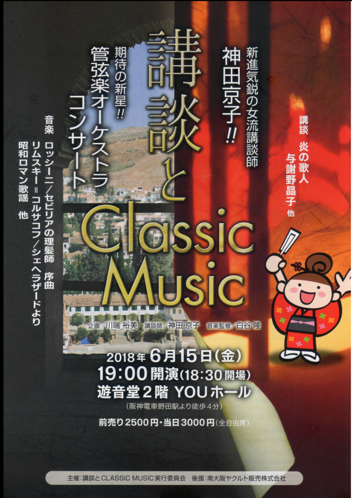 f:id:yuki-violine:20180406123308p:plain