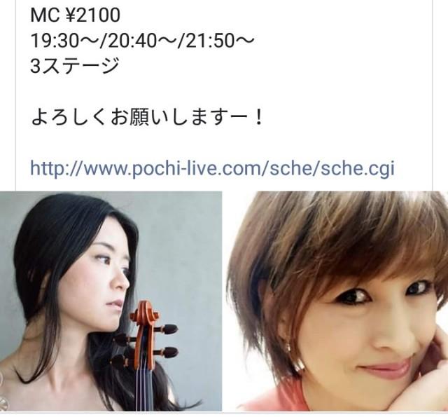 f:id:yuki-violine:20180408172156j:image