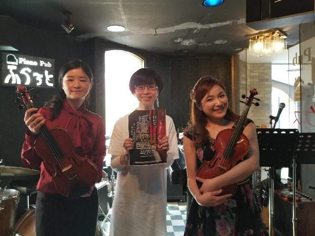 f:id:yuki-violine:20180505163116j:plain