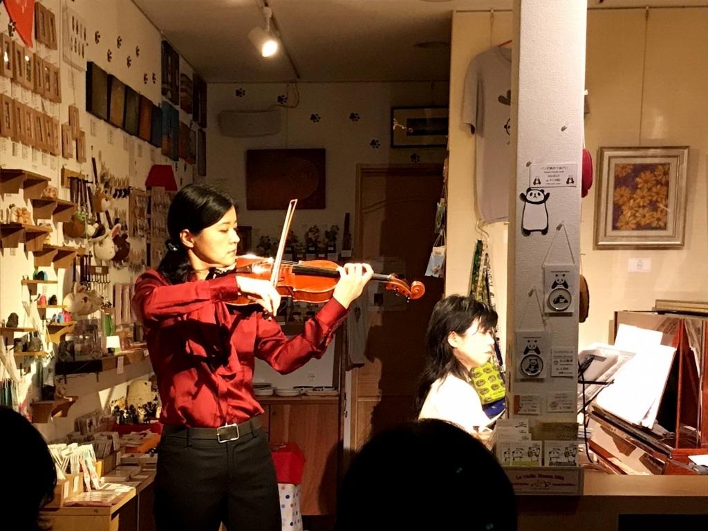 f:id:yuki-violine:20180601135201j:plain