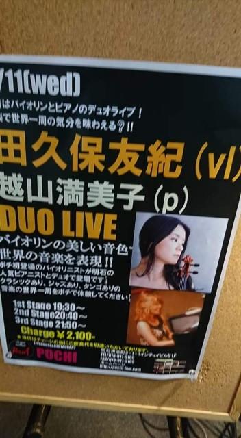 f:id:yuki-violine:20180601213401j:image