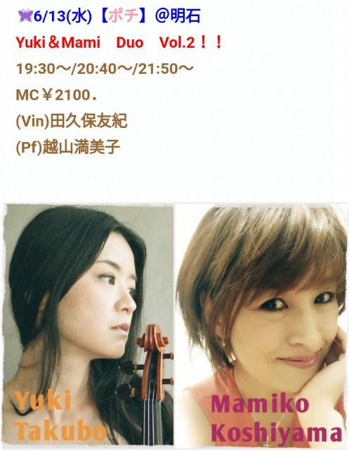f:id:yuki-violine:20180611131037j:plain