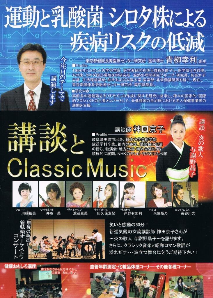 f:id:yuki-violine:20180617123527j:plain