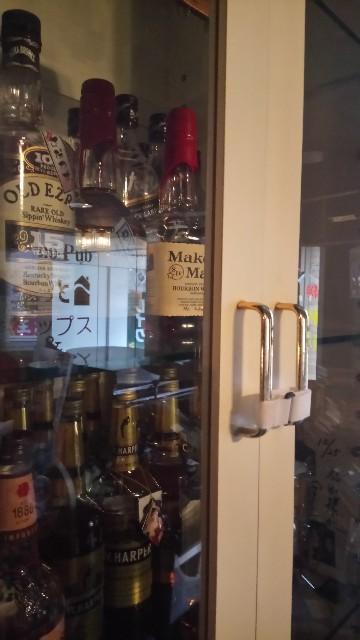 f:id:yuki-violine:20180618163858j:image