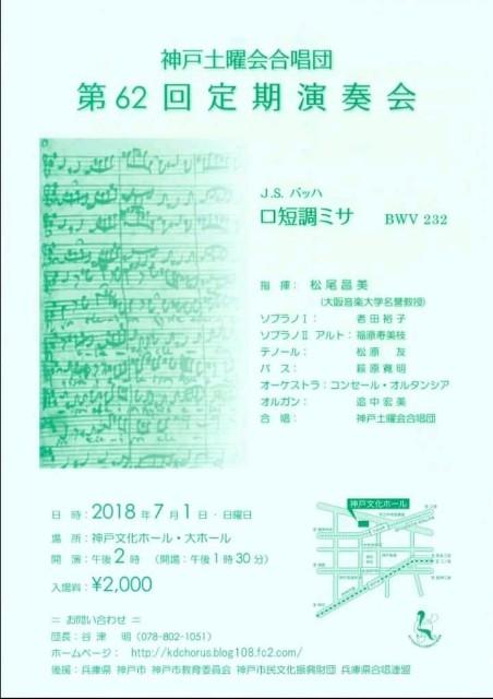 f:id:yuki-violine:20180701132716j:image