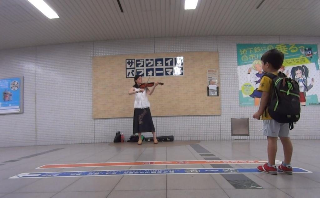 f:id:yuki-violine:20180710182317j:plain